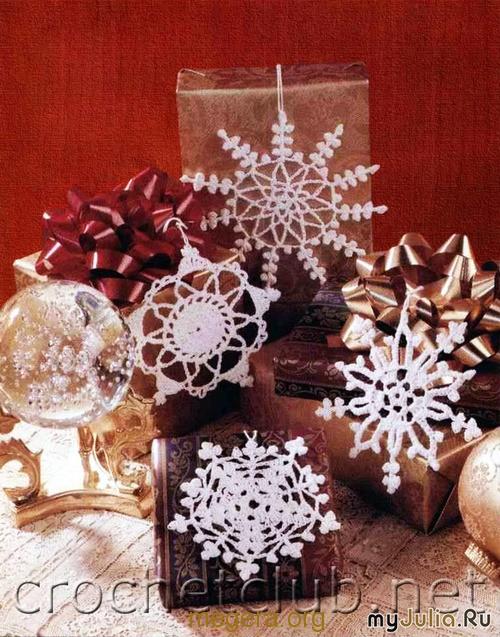 Новогодние снежинки (вязание крючком)