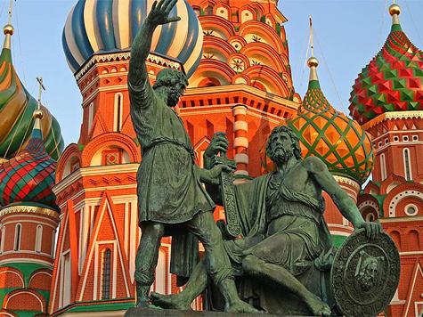 Праздники и памятные даты России