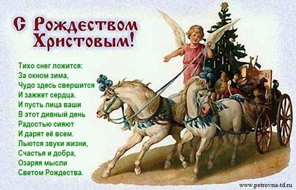 image Знакомства протестантов в орле