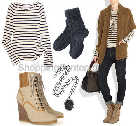 С чем модно носить джинсы