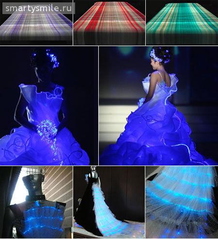Светящаяся ткань Delight Cloth
