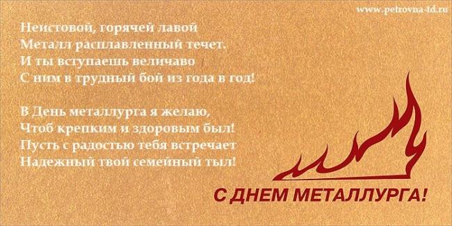 Плов по таджикски пошаговый рецепт