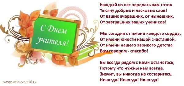 Кирилл сафонов с савельевой со свадьбы 67