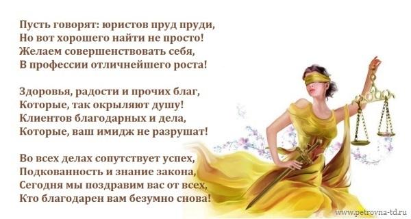 Открытка день рождения юриста женщину, изображениями детей открытка